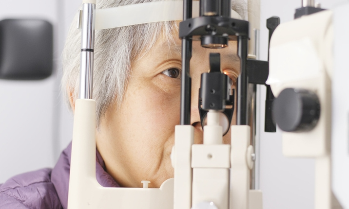 Eye diesease test
