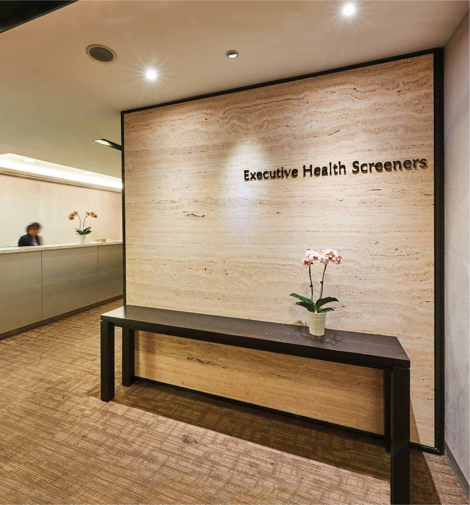 Executive Health Screeners - Arcade