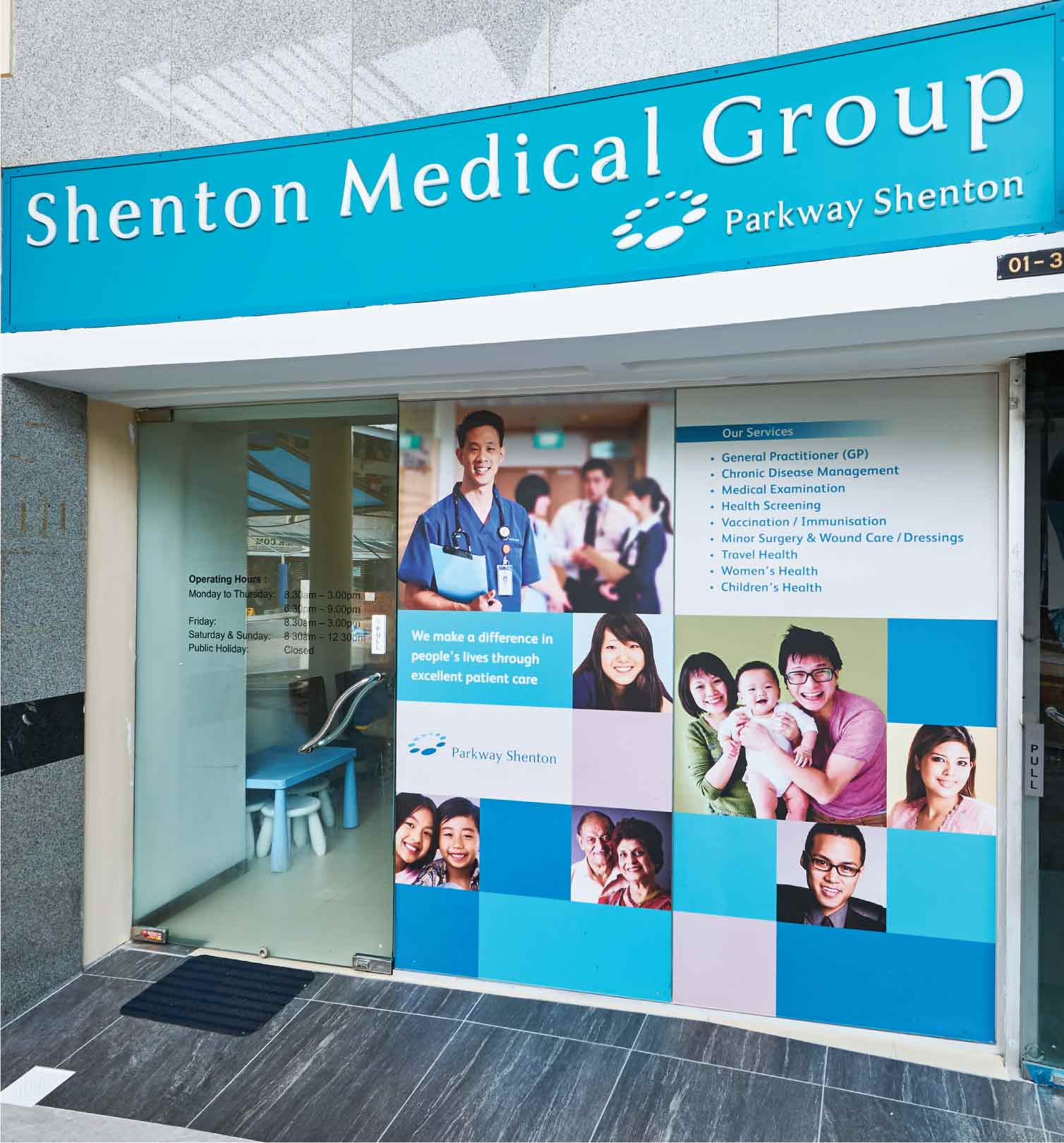 Pasir Ris Elias Mall - Shenton Medical Group