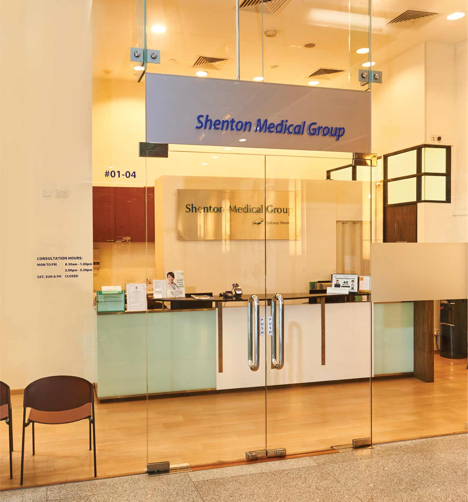 Harbourfront Tower One - Shenton Medical Group