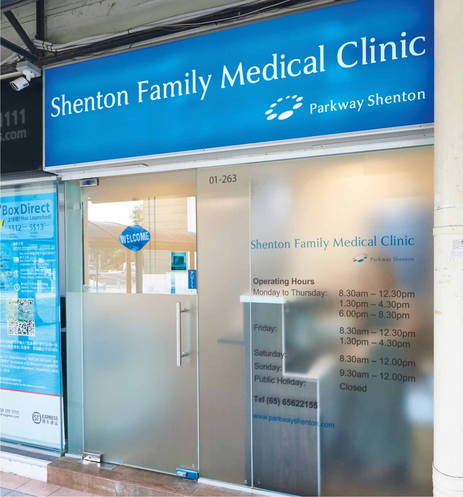 Jurong East - Shenton Family Medical Clinic