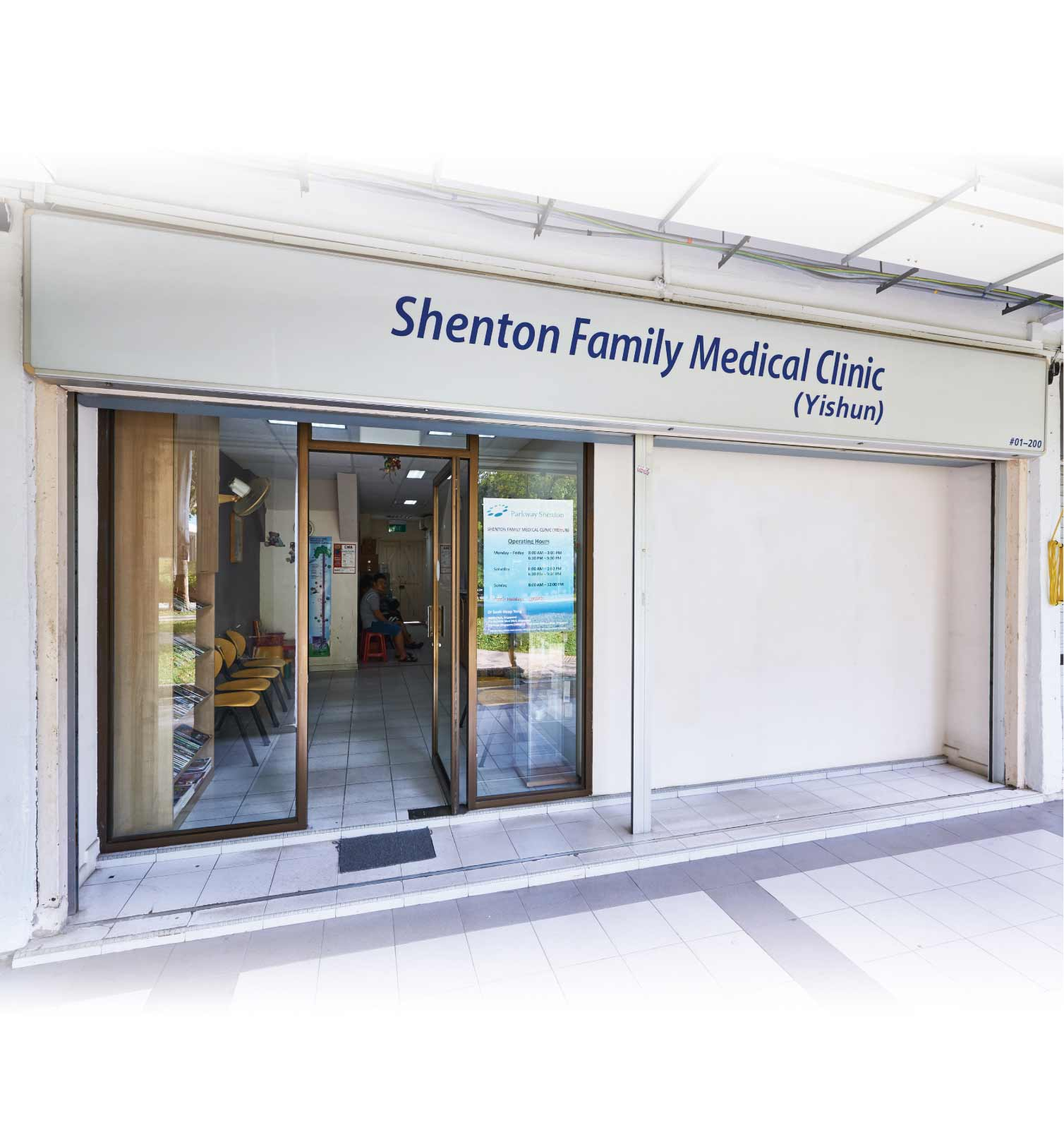 Yishun - Shenton Family Medical Clinic