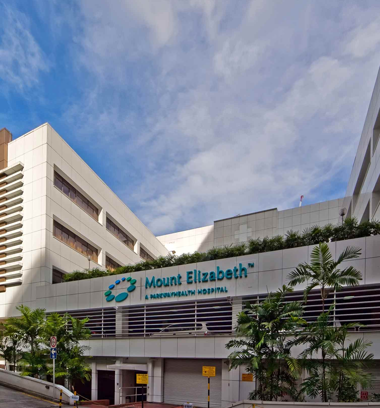 Mount Elizabeth Hospital - 24-Hour Clinic