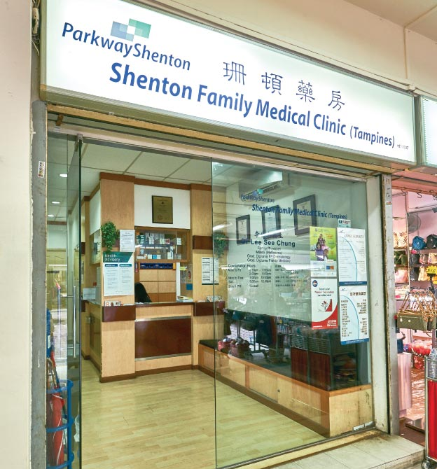 Tampines - Shenton Family Medical Clinic