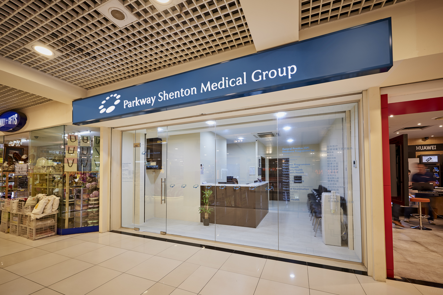 Kovan Heartland Mall - Shenton Medical Group