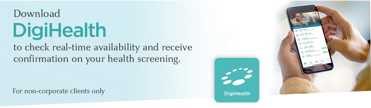 Download DigiHealth